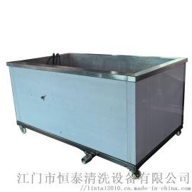 金属件除油超声波清洗机