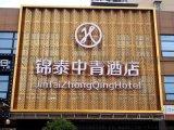 天津雕花板鋁單板定製 金屬板雕花門頭製作找富國超低價格