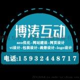 【天津logo設計】品牌logo設計有哪些資訊傳達的方法?