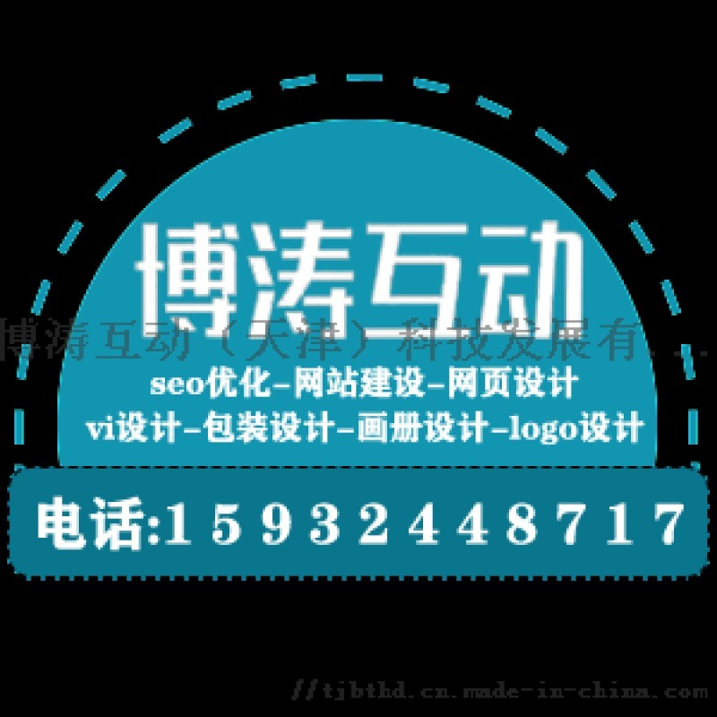 【天津logo设计】品牌logo设计有哪些信息传达的方法?