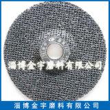 网状钹型砂轮150x2.5x22mm