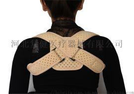 悦来康锁骨固定带生产厂家,锁骨骨折绑带