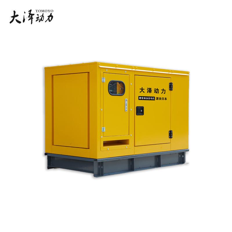 小体积50千瓦柴油发电机