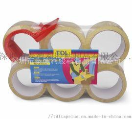 胶带切割器配封箱胶带组合 胶纸机配OPP胶带精品