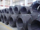 供应广西南宁1860级预应力钢绞线15.2