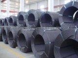 供應廣西南寧1860級預應力鋼絞線15.2