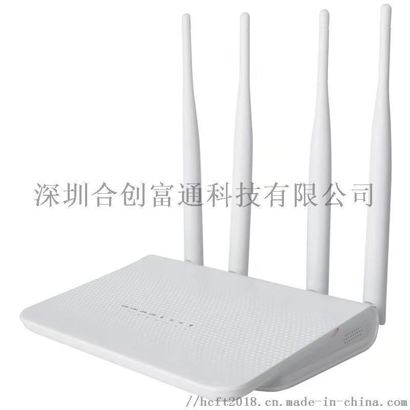 4G/5G無線路由器 移動寬頻 CPE路由器 WIFI熱點 產品定製