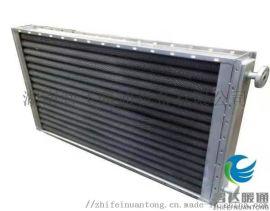智飞暖通翅片管换热器SRZ10*6D蒸汽散热器