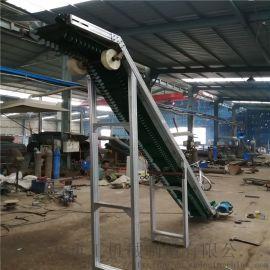 自动化流水线厂家 粮食储备皮带式提升机 LJXY