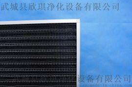 厂家直销 活性炭袋式过滤器 活性炭板式过滤器 活性炭炭布过滤器