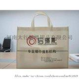 乾县 无纺布袋 logo定制 印刷 加工