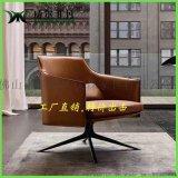 輕奢休閒椅 單人沙發椅 客廳沙發椅