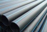 黃石優質pe管生產企業/湖北225PE管純原料