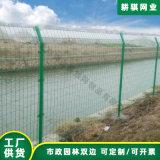 浸塑园艺双边丝护栏网 河北耕骐双边丝护栏网