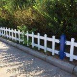 江七台河塑钢pvc护栏 园林绿化护栏