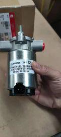 康明斯QSB5.9输油泵5362274