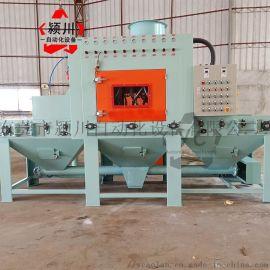 板材喷砂机 自动喷砂机 木材喷砂机