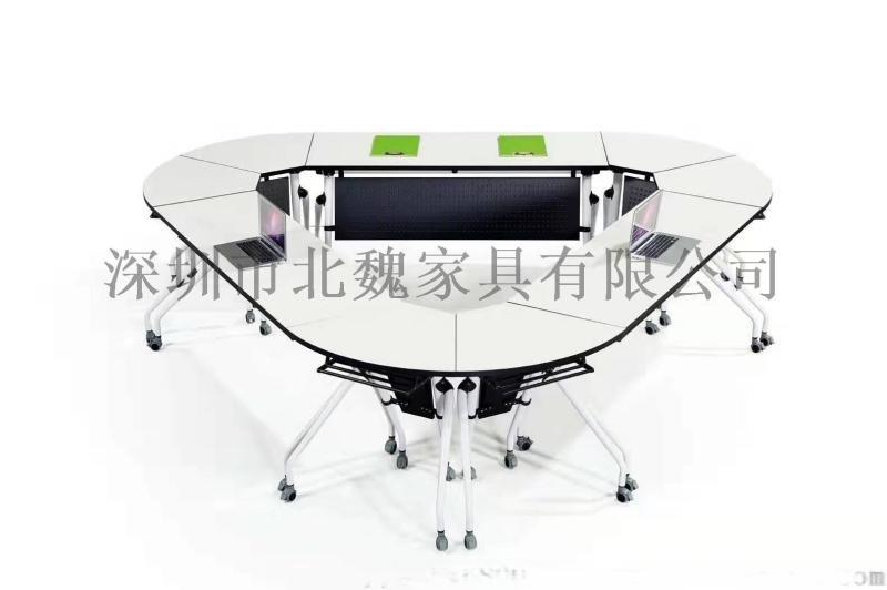 智慧學習桌椅-互動課堂桌椅-培訓桌學習桌