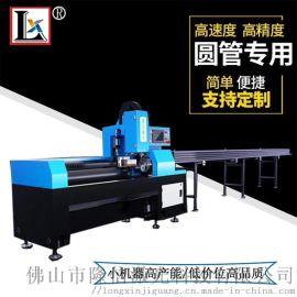 广东隆信供应不锈钢高速全自动圆管激光切管机