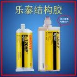 樂泰E-120HP高粘度高強度金屬塑料陶瓷粘接膠水