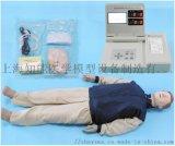 CPR590液晶彩显高级电脑心肺复苏模拟人