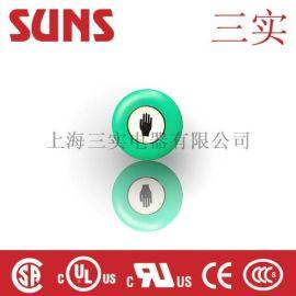 SUNS美国三实CPB45/60触摸式感应开关