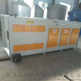 活性炭光氧一体机废气净化器