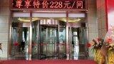 湛江酒店旋轉門 不鏽鋼玫瑰金拉絲旋轉門