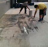 水泥路面起沙修補料, 快速水泥路面修補料