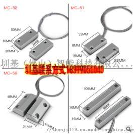 广东门磁开关有线铁门磁门窗报警器常开常闭型
