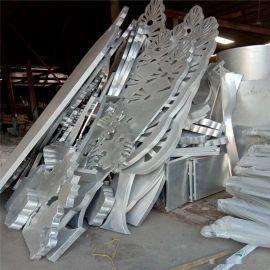 香港珠宝店门头雕花板 背景墙镂空雕花铝板厂家