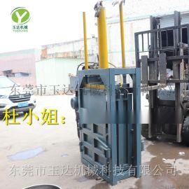 厂家直销半自动液压打包机 小型压块机 秸秆打包机
