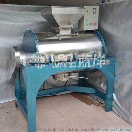 密封混合机,螺带混合机,不锈钢搅拌机