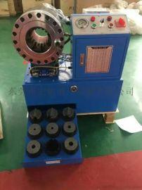 高压喷雾管缩管机,氧气乙炔管扣压机