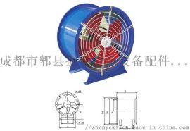 成都高效低噪声混流风机生产厂家