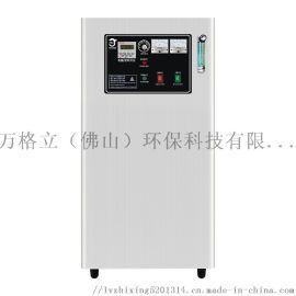 臭氧发生器自产自销,可贴牌,30克氧气源臭氧发生器,就选佛山万格立