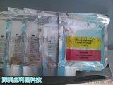 供應3M7303,3MACF7303導電膠