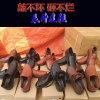 砸不破蒙古公牛皮鞋49元模式地摊江湖爆款价格