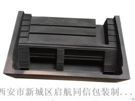 西安启航同信厂家定制生产EVA减震海绵内托