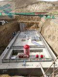 成都装配式BDF消防水箱 抗浮地埋式消防泵站