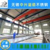加工定制 316L熱軋不鏽鋼板 現貨 可定尺開平