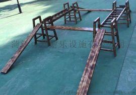 实木玩具加工 户外组合攀爬架 幼儿园碳化积木