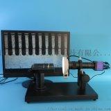 高清高速端子接插件平整度檢測儀
