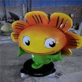 戶外玻璃鋼向日葵雕塑 幼兒園卡通植物雕塑