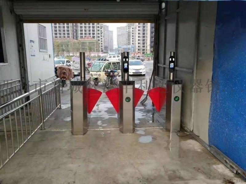 西安停車場車牌識別系統13772489292