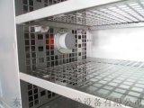 高低温交冲击试验箱/可靠性冲击箱