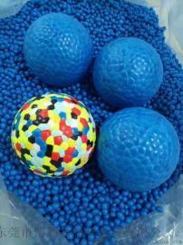 ETPU爆米花弹力球 弹性球