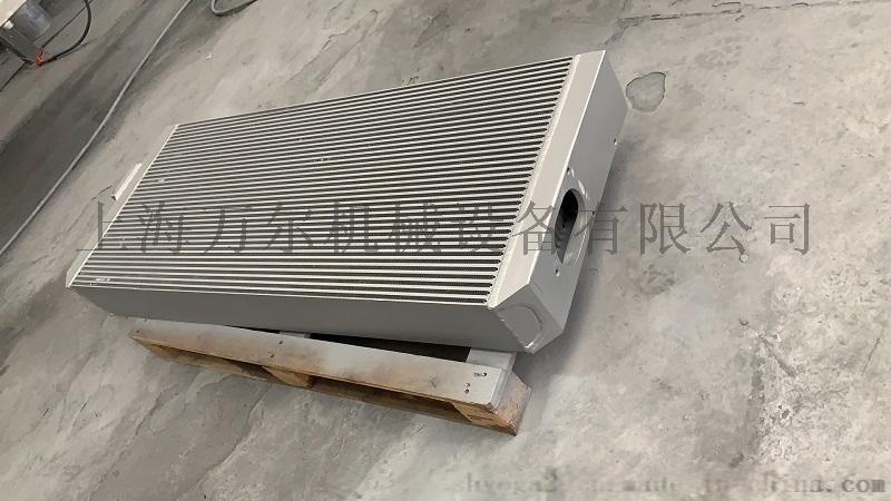 阿特拉斯无油机ZT275中冷后冷冷却器散热器板换热器1621279600