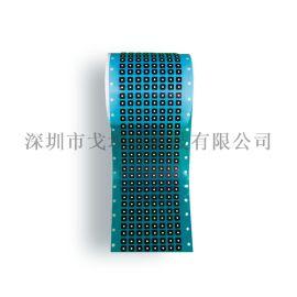 LED燈具感測器電池七級防水透氣膜防水等級IP67