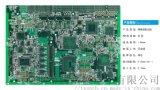 安防 攝像監控電子產品PCB線路板